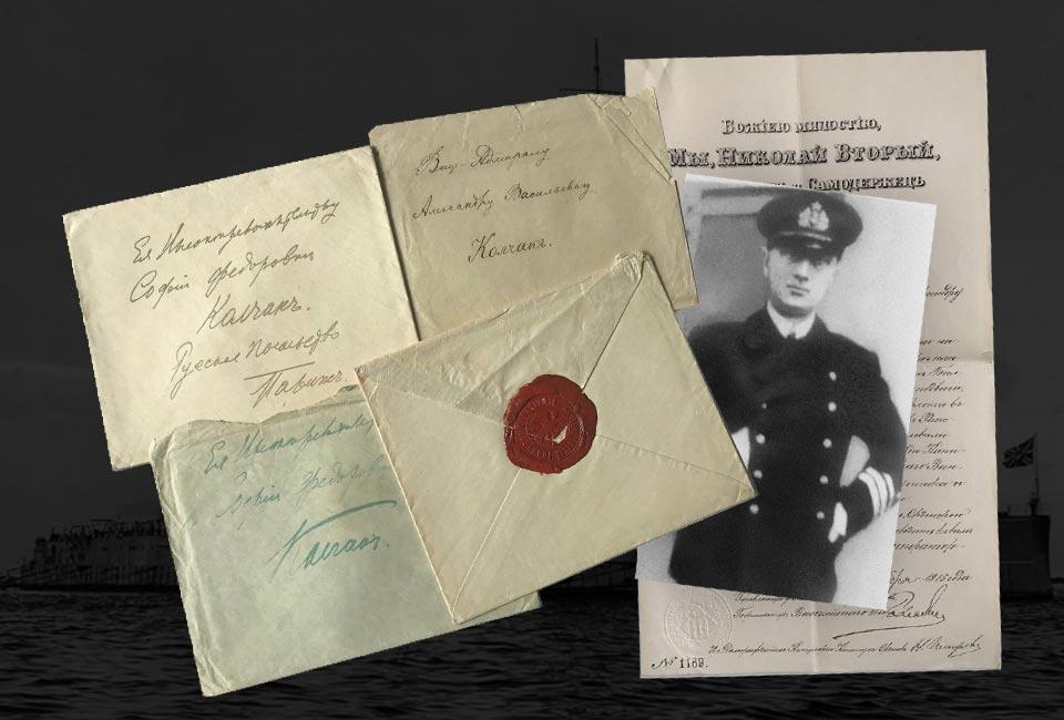 En fond : Le Gangut en 1914 ; À gauche : Lot 100 : 4 enveloppes adressées à Sophie Koltachak. Photo : © Tessier & Sarrou ; À droite : Lot 1.bis : Acte de Nicolas II de nomination de la croix de Saint-Georges. Photo : Tessier & Sarrou ; Portrait : Alexandre Koltchak en 1917.
