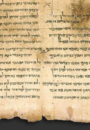 Au Musée de la Bible de Washington, les fragments des manuscrits de la mer Morte se révèlent faux