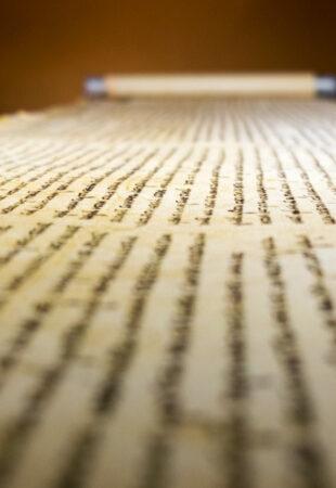 Deux scribes ont probablement écrit l'un des manuscrits de la mer Morte