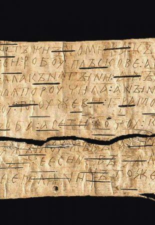 Au XIe siècle, des manuscrits rédigés sur écorce de bouleau