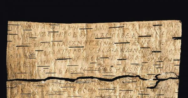 Lettre de Jisnomir à Mikoula sur l'achat d'un esclave, XIe - XIIe siècle, Institut d'études slaves de l'Académie des sciences de Russie.