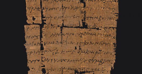 La plus ancienne lettre chrétienne conservée à Bâle, Université de Bâle, 2019.