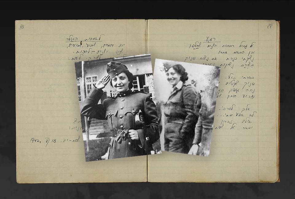 Poèmes manuscrits et photographies d'Hannah Senesh. © The Hannah Senesh Collection at the National Library of Israel.