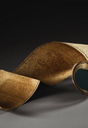 L'histoire du sulfureux manuscrit des 120 Journées de Sodome