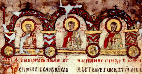 Évangile de Miroslav, 1186.