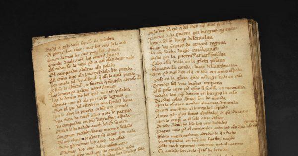 Manuscrit du Poème du Cid, Bibliothèque nationale d'Espagne (VITR/7/17).