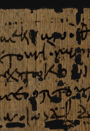 Un professeur d'Oxford accusé d'avoir volé et vendu des fragments de la Bible sur papyrus