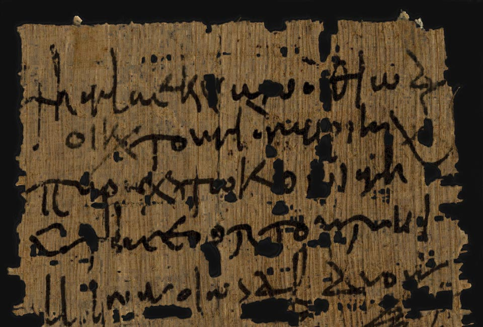 Papyrus d'Oxyrhynque P.Oxy 6.993, Penn Museum (inv.E03079).